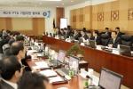 관세청, 16개 광역지자체와 '제2차 FTA 기업지원 협의회' 개최 (사진제공: 관세청)