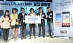 갤럭시노트의 달인으로 선정된 임갑수 군(사진 왼쪽에서 네번째)이 2012 런던올림픽 삼성 갤럭시 서포터즈 참여 기회를 얻으며 기뻐하는 모습. (사진제공: 삼성전자)