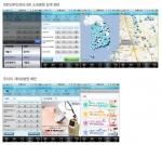 대한산부인과의사회 아이폰용 공식 애플리케이션 3W의 산부인과 병원 찾기 및 주치의 상담 화면 (사진제공: 대한산부인과의사회)