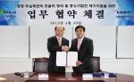 (왼쪽부터)김정국 기술보증기금 이사장, 장영철 한국자산관리공사 사장