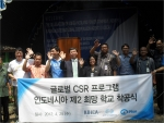 국제아동후원단체인 플랜코리아가 한국중부발전(사장 남인석)과 한국국제협력단(KOICA)이 민관협력사업으로 진행하는 인도네시아 자바섬 중부 그로보간 지역 응옴박 마을 제 2차 초등학교 건립을 위한 첫 삽을 떴다.