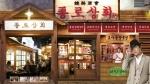국내 최초 국산돼지 생고기 프랜차이즈를 선언한  종로상회가맹점을 모집하고 있다.