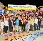 현대차, 제4회 대한민국 어린이 안전 퀴즈대회가 지난 6일(일) 낮12시에 EBS 특집 프로그램으로 방송됐다. 사진은 본선 참가 어린이들이 대회 시작 전 손을 흔들며 기념촬영을 하고 있는 모습이다. (사진제공: 현대자동차)