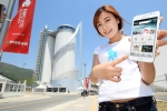 전남 여수시 덕충동 여수엑스포 스카이타워 앞에서 KT 모델이 LTE 네트워크를 통해 클라우드 뮤직 서비스 '지니'를 시연하고 있다. (사진제공: KT)