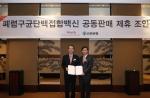 좌측 김윤섭 유한양행 대표이사 사장, 우측 이동수 한국 와이어스 이동수 사장
