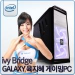 아이코다, 갤럭시 육지혜 게이밍PC 출시 (사진제공: 아이코다)