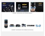 미모코 DC코믹스, 캣우먼 제품 안에 포함된 월페이퍼와 스크린세이버, 아이콘 들 (사진제공: 이노베이션 티뮤)