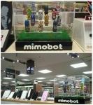 오프라인 문고점에 전시된 미모코 캐릭터 USB, 미모봇 (사진제공: 이노베이션 티뮤)