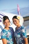 하와이안항공 승무원들 (사진제공: 하와이안항공)