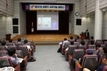 한국석유공사(사장 강영원)는 5월 9일 본사 대강당에서 학계 및 석유관련 업계를 대상으로 시추기술 세미나를 개최했다. (사진제공: 한국석유공사)