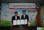 CRM협약 (사진제공: 사회복지공동모금회 대구지회)