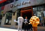 뉴욕매장 오픈 100일 기념 카페베네 무료 시식 이벤트 (사진제공: 카페베네)