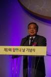 기념사하는 보건복지부 차관 손건익 (사진제공: 대한사회복지회)