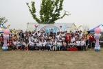 2012 소아암 어린이 완치기원 연날리기(사진제공=한국백혈병어린이재단) (사진제공: 한국백혈병어린이재단)