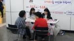 2012서울모드패션페스티발-퍼스널컬러진단 (사진제공: 서울모드패션전문학교)