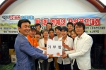 꿈발전소와 함께하는 소아암 어린이 돕기 연예인 자선골프대회를 통해 마련된 성금을 날개달기 운동본부에 전액 기부 전달식 (사진제공: 국일미디어)