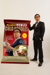 박명수가 개발한 매운물냉면 GS홈쇼핑 25일 방송