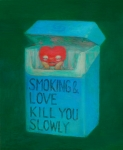Heart Factory, oil on canvas, 71x66cm, 2008