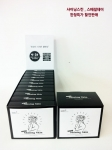 클렌징 물티슈 샤이닝스킨 제품사진 스페셜데이에서 판매중 (사진제공: 티유아이코리아)