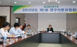 충남발전연구원(원장 박진도)은 29일 '연구자문위원회'를 새롭게 구성하고 올해 첫 회의를 가졌다. (사진제공: 충남발전연구원)