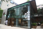 2012년 5월 30일 오픈한 스타벅스 500호점 동부이촌동점의 외관 이미지.