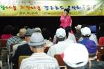 도로교통공단, 어르신 섬김을 위한 '경로효도 봉사활동' 전개 (사진제공: 도로교통공단)