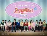 MBC 일일시트콤 스탠바이 포스터 (사진제공: 트리아뷰티 코리아)