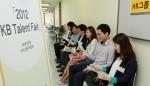 KB Talent Fair에 참가한 직원들이 면접에 참여하고 있다. (사진제공: KB국민은행)