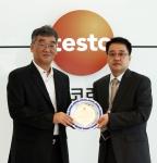 테스토 코리아와 함께 글로벌 기업으로 발전할 수 있는 새로운 파트너를 모십니다.