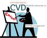 마이구루커리어 컨설턴트 역량 업그레이드를 위한 '커리어 비전 디자이너'(CVD) 과정