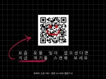 LG 새 브랜드광고 TV화면캡쳐 (사진제공: LG)