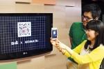 LG 새 브랜드 광고의 QR코드를 LG 옵티머스 뷰로 스캔하고 있는 모습 (사진제공: LG)
