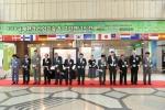 ENVEX2012 개막식 (사진제공: 환경보전협회)