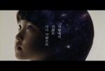 SK텔레콤(대표이사 사장 하성민, www.sktelecom.com)이 6월 들어 새로운 기업광고 캠페인 '가능성의 릴레이'를 통해 세상과 새로운 소통을 시작했다. (사진제공: SK텔레콤)
