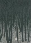 문정식, 숲과 형제-어두워지려 할 때
