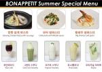 보나베띠 2012 여름 신메뉴 출시 (사진제공: 꼬레뱅 보나베띠)