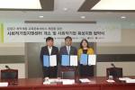 왼쪽부터 포스코 CR본부 김응규 전무, 은평구청 김우영 구청장, (사)씨즈 이은애 이사장