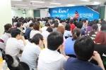 2012년6월16일 웅진패스원 초이성적 합격전략설명회