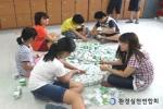 제2회 종이팩 환경작품대회 참가학생들