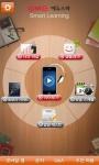 에듀스파의 모바일 강의 애플리케이션 '에듀스파M'의 스크린샷. 강의 이어보기 기능 등 사용자 위주의 편리한 기능을 적용하였으며, 깔끔한 인터페이스로 구성되었다. (사진제공: 박문각 에듀스파)