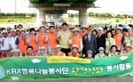 김봉수 이사장을 포함한 한국거래소 임직원 약 40여명은  영두포구청 조길형 구청장 및 구민 약 60여명과 공동으로 2012.6.28(목) 아침시간을 이용하여 서울 영등포구 안양천에서 지역사회의 하천과 숲을 아름답게 가꾸는데 동참하고자 환경정화봉사활동을 실시하였다. 봉사활동에 앞서 참석 봉사단원들의 기념촬영. 서있는 사람 왼쪽 일곱번째부터 조길형 영등포구청장, 김봉수 한국거래소 이사장