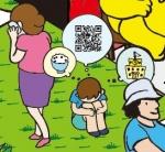 우정사업본부, '아동학대예방' 국민캠페인을 위한 QR코드 (사진제공: 우정사업본부)