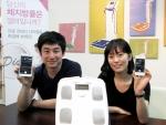 체성분측정기 전문 브랜드 인바디는 스마트폰 애플리케이션과 연동하여 다양한 다이어트 콘텐츠를 즐길 수 있는 체지방측정기 '인바디다이얼'을 출시했다.