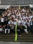 글로벌 에코리더 '자연생태캠프'