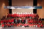 부산국제광고제 조직위원회(위원장 허남식 부산광역시장)는 12일(목) 부산디자인센터에서 자원봉사자 발대식을 개최했다.