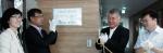 청렴업무협약기관 현판식(좌로부터 한국투명성기구 이미영 이사, 김거성 회장, 한국한의학연구원 최승훈 원장, 소주영 감사부장) (사진제공: 한국투명성기구)