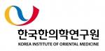 한국한의학연구원 로고 (사진제공: 한국투명성기구)