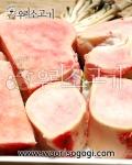 국내산 육우쇼핑몰 우리소고기는 사골, 꼬리 등 보신 상품을 최대 70% 할인 한다