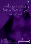아트페이 세 번째 프로젝트 'gloomy' (사진제공: 아트페이)