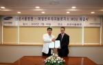 애질런트테크놀로지스의 로드 미네트(Rod Minett) 한국, 남아시아 태평양 지역 총괄 책임자(오른쪽)와 삼성서울병원 홍성화 연구부원장(왼쪽)이 참석해 진단검사와 유전학 분야의 MOU 연구협약서에 서명했다.